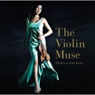 川井郁子/The Violin Muse-the Best Of Ikuko Kawai