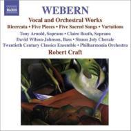 作品集第2集(リチェルカーレ、5つの小品、変奏曲、第2カンタータ、他) クラフト&21世紀古典アンサンブル、他