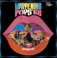 ハプニング ポップス '68