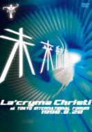 La'cryma Christi Tour �����q�H 1998.8.28