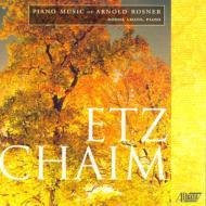 Etz Chaim-piano Works: Amato