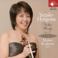 Violin Works Vol.3-bartok, Debussy, 野平一郎, Mozart: 堀米ゆず子(Vn)児玉桃(P)