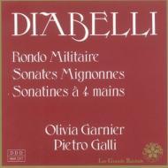 4手ピアノのための作品集 オリヴィア・ガルニエ、ピエトロ・ガリ