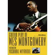 Dvd版ウェス モンゴメリー奏法