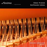 ルクー:ピアノ・ソナタ、フランク:前奏曲、コラールとフーガ、人形の嘆き 石山聡