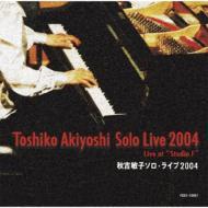 ソロ ライブ2004