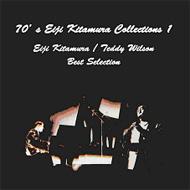 70's Eiji Kitamura Collections 北村英治 / テディ ウィルソン ベストセレクション