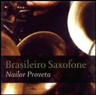 Brasileiro Saxofone