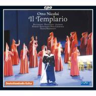 歌劇『神殿の騎士』全曲 ベールマン&ロベルト・シューマン・フィル、ベーゲマン、T.ペンティネン、他(2008 ステレオ)(2CD)