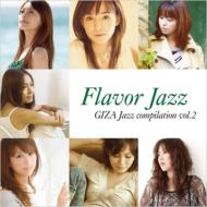 Flavor Jazz 〜GIZA Jazz compilation vol.2〜