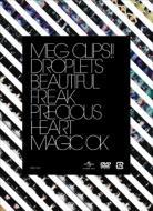 MEG CLIPS!!