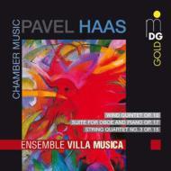 木管五重奏曲、弦楽四重奏曲第3番、オーボエ組曲 アンサンブル・ヴィラ・ムジカ