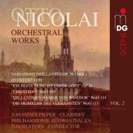 序曲集、協奏的変奏曲 D.スターン&南ヴェストファーレン・フィル