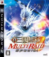 Game Soft (PlayStation 3)/真・三國無双 Multi Raid Special