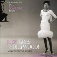 Judy Goes Hollywood