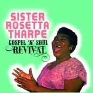 Gospel N Soul Revival