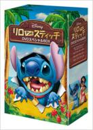 Lilo And Stitch Dvd Special Box