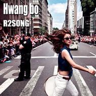 Mini Album: R2song