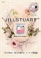 Magazine (Book)/Jillstuart Happy 5th Anniversary! E‐mook