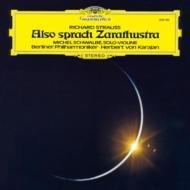 交響詩「ツァラトゥストラはかく語りき」:ヘルベルト・フォン・カラヤン指揮&ベルリン・フィルハーモニー管弦楽団 (1973) (180グラム重量盤レコード/Speakers Corner)