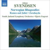 ノルウェー狂詩曲第1番〜第4番、ロメオとジュリエット、ゾラハイダ エンゲセト&南ユラン交響楽団