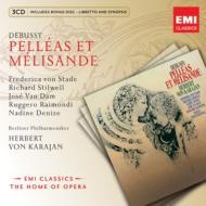 『ペレアスとメリザンド』全曲 カラヤン」&ベルリン・フィル、シュターデ、スティルウェル、他(1978 ステレオ)(3CD)