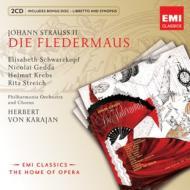 『こうもり』全曲 カラヤン&フィルハーモニア管、シュヴァルツコップ、ゲッダ、他(1955 モノラル)(2CD)