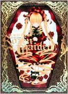 PEACH-PIT画集「Rozen Maiden」