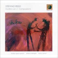 Vocifero Vol.2 -Composizioni