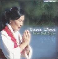 Tara Devi: Inner Journey Towards Ultimate Happines