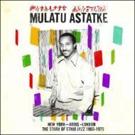 New York -Addis -London The Story Of Ethio Jazz 1965-1975