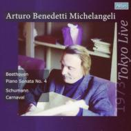 Michelangeli Live in Tokyo 20.10.1973 -Beethoven Sonata No.4, Schumann Carnaval, Galuppi
