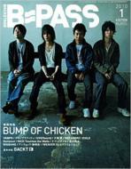 B PASS: 2010年: 1月号
