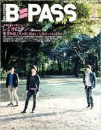 B PASS 2010年 3月号