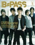 B PASS 2010年 5月号