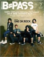 B PASS 2010年 7月号