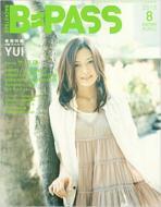 B PASS 2010年 8月号