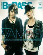 B PASS 2010年 9月号