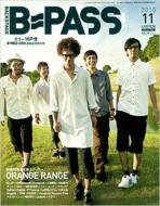 B PASS 2010年 11月号
