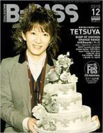 B PASS 2010年 12月号