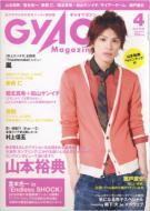 Gyao Magazine 2010年 4月号