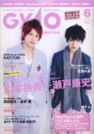 Gyao Magazine 2010�N 6����