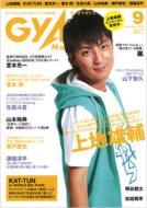 Gyao Magazine 2010年 9月号