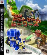 Game Soft (PlayStation 3)/3dドットゲームヒーローズ