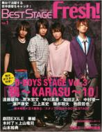 BEST STAGE Fresh ! Vol.1 BEST STAGE 2009年10月号増刊