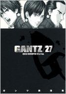 GANTZ 27 ヤングジャンプ・コミックス