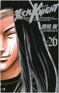 荒くれKNIGHT 26 少年チャンピオン・コミックス