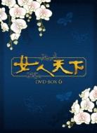 女人天下 DVD-BOX6