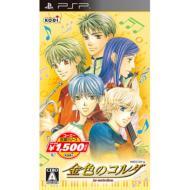 ローチケHMVGame Soft (PlayStation Portable)/金色のコルダ(ベスト版)