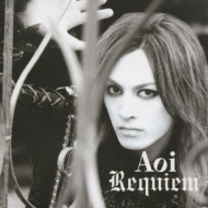 Requiem TYPE-A